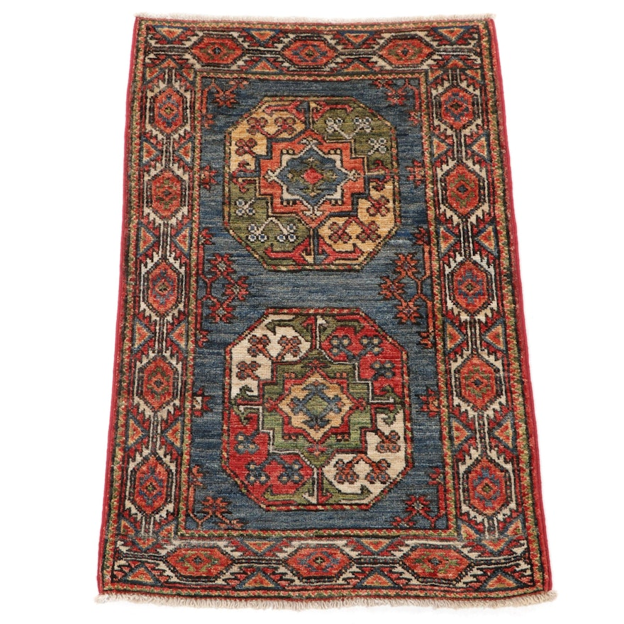 2'1 x 3'3 Hand-Knotted Afghan Turkmen Accent Rug, 2010s