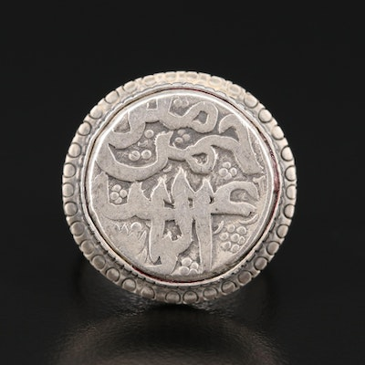 Sterling Silver Islamic Coin Ring