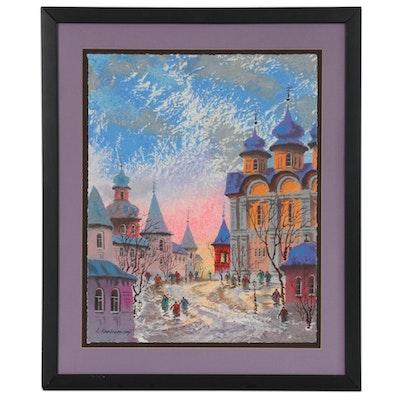 "Anatole Krasnyansky Serigraph ""Red Sunset II,"" 2000"