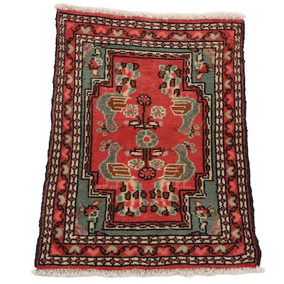 1'11 x 2'5 Hand-Knotted Persian Zanjan Pictorial Accent Rug, 1980s