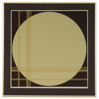 Geometric Abstraction Serigraph, late 20th to 21st Century
