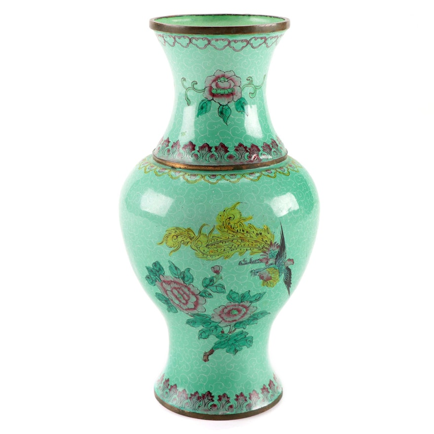 Chinese Enameled Metal Vase, Early to Mid 20th Century