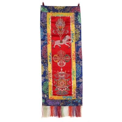 Tibetan Silk Blend Prayer Flag of Lung-ta
