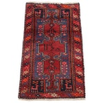 2' x 3'5 Hand-Knotted Northwest Persian Pictorial Accent Rug, 1980s