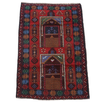 2'11 x 4'8 Hand-Knotted Persian Baluch Pictorial Accent Rug, 2000s