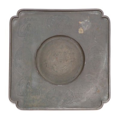 East Asian Copper Alloy Tray