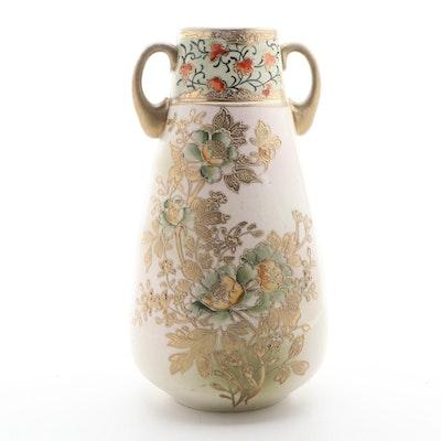 Japanese Floral Embellished Ceramic Vase