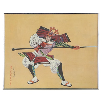 "Offset Lithograph after Red Skelton ""Samurai,"" 1972"