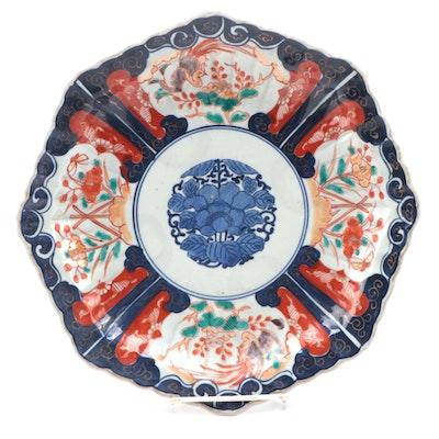 Japanese Imari Style Enameled Ceramic Plate