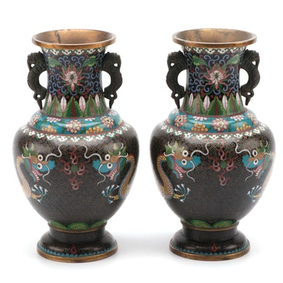 Pair of Dragon Motif Brass Cloisonné Vases