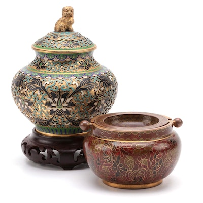 Cloisonné Flip Top Ashtray and Ginger Jar on Rosewood Stand