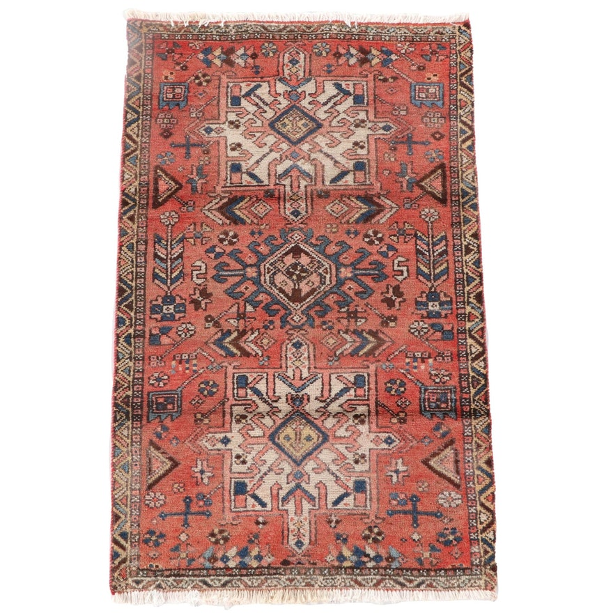 2'6 x 4'4 Hand-Knotted Persian Karaja Wool Rug