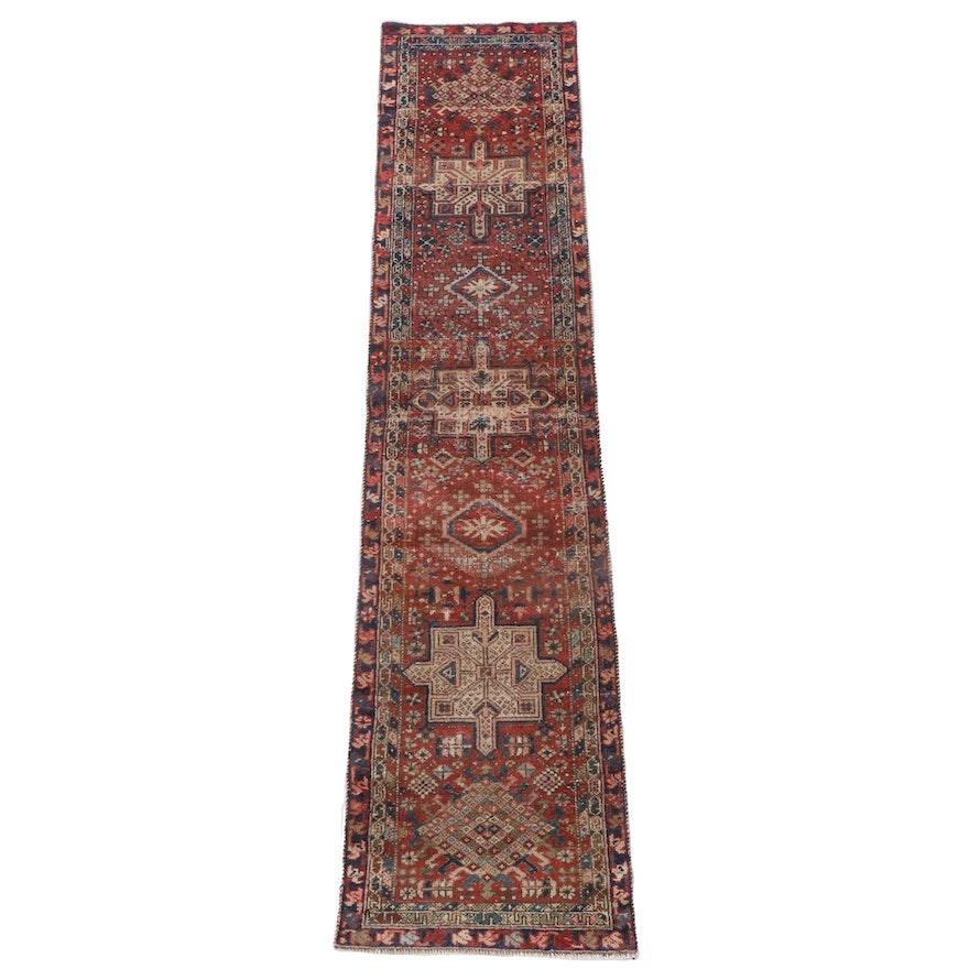 2'3 x 10'5 Hand-Knotted Persian Karaja Wool Carpet Runner