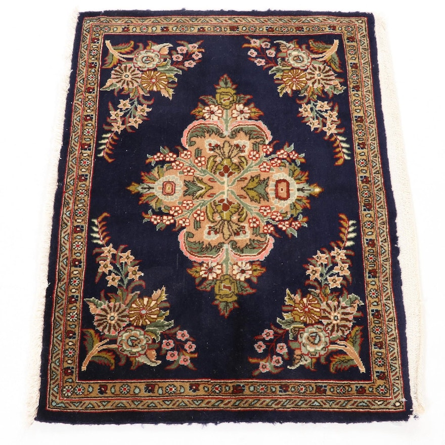 2'3 x 2'10 Hand-Knotted Persian Accent Rug, 1970s