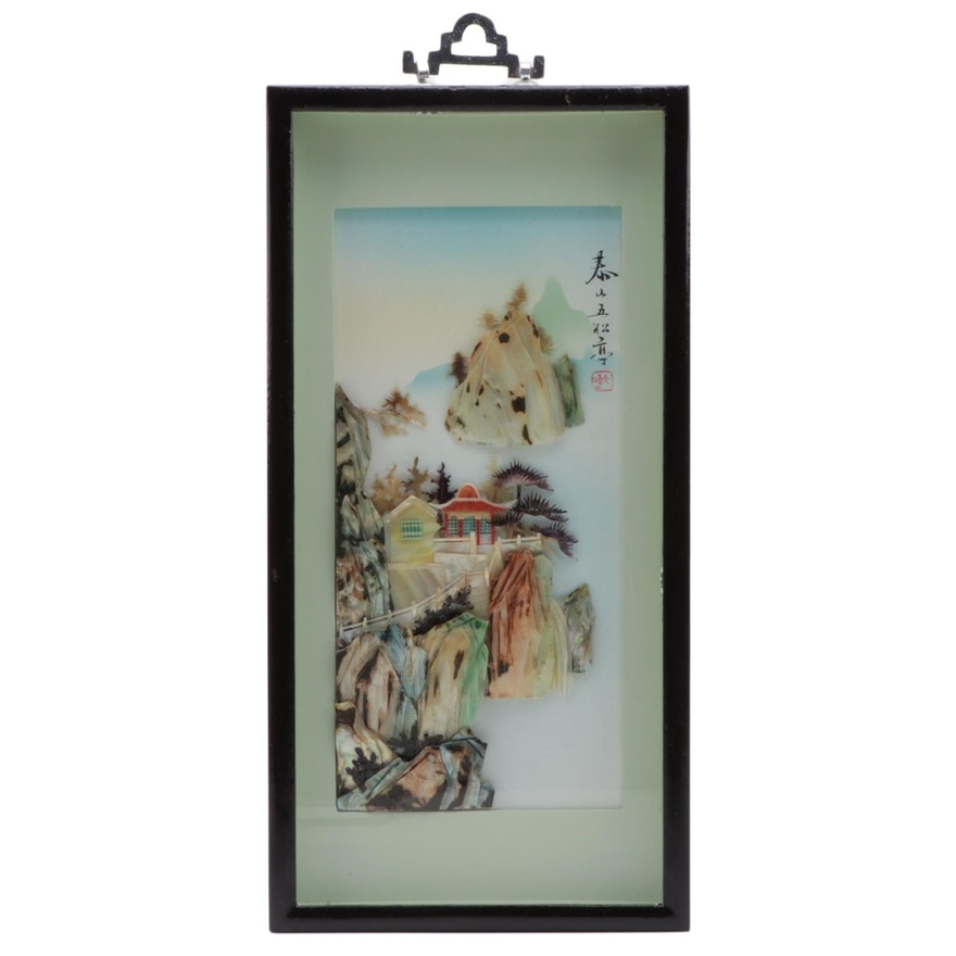 Chinese Carved Abalone and Shell Mountain Landscape Scene