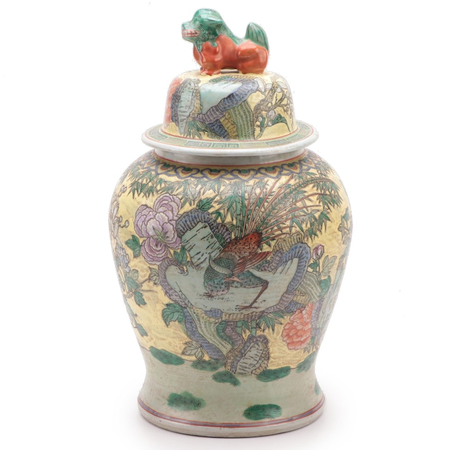 Chinese Famille Jaune Peacock Ginger Jar, Late 20th Century