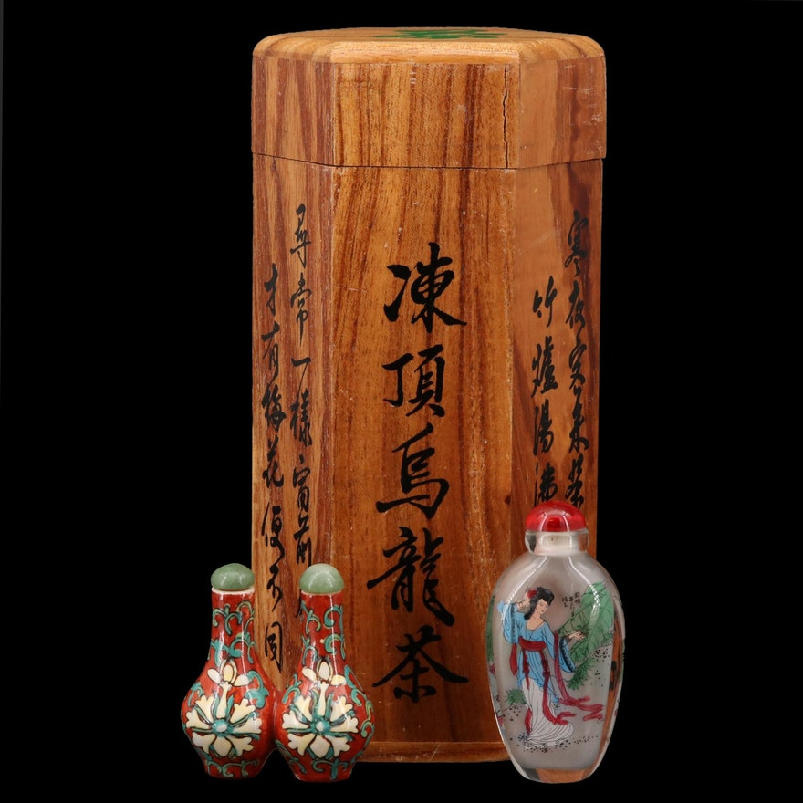 Asian Reverse Painted Snuff Bottle, Porcelain Double Snuff Bottle, and Gift Box