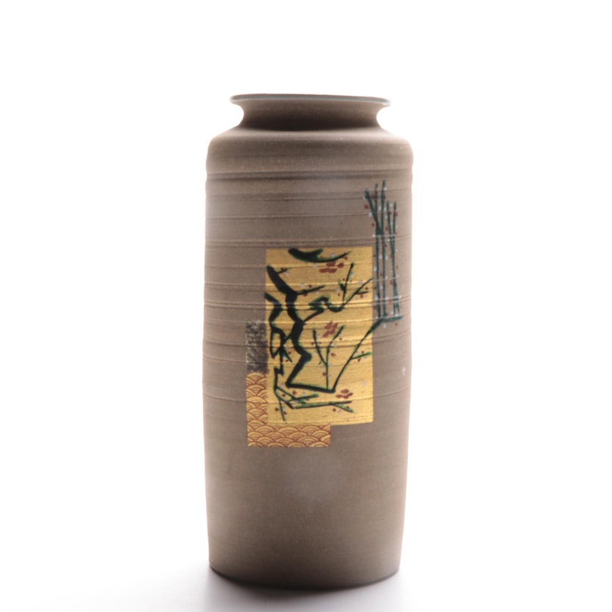 Japanese Ceramic Vase with Painted Seigaiha Pattern and Cherry Blossom, 20th C.
