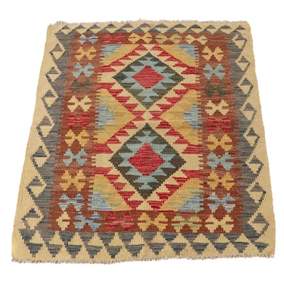 3'0 x 3'7 Handwoven Afghan Wool Kilim Accent Rug