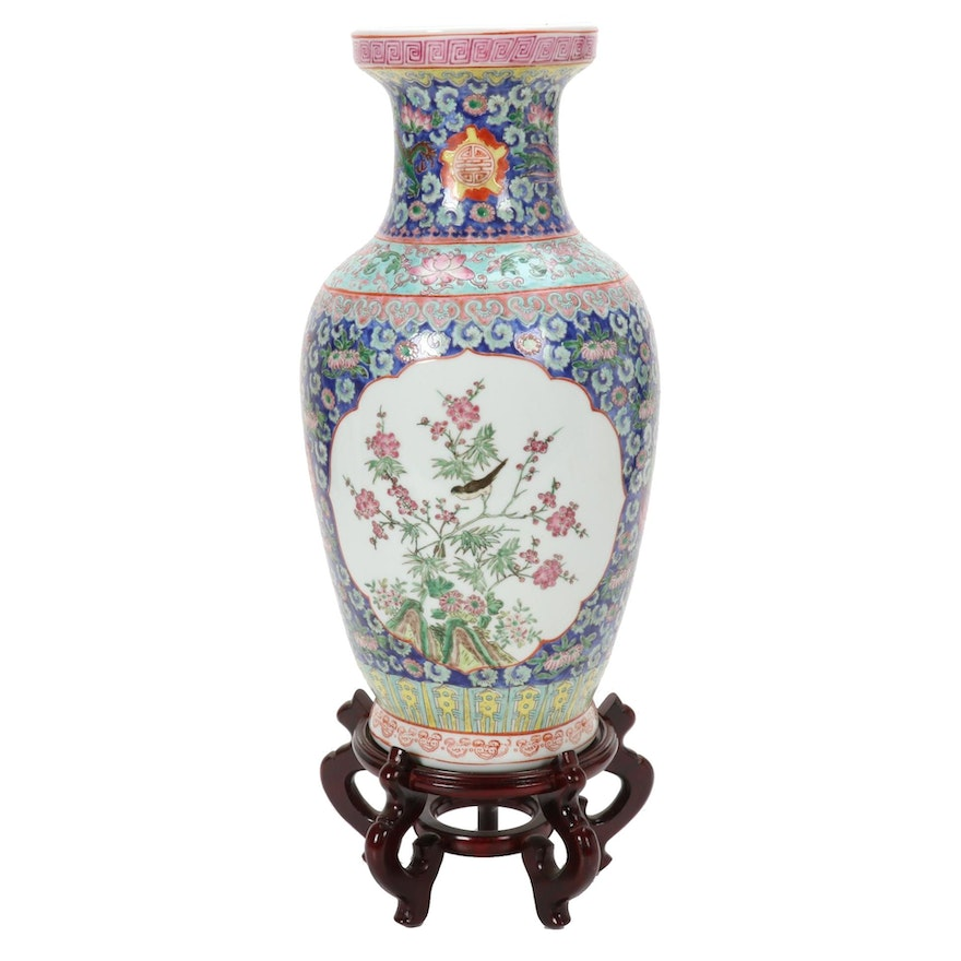Chinese Enameled Porcelain Vase with Wood Stand, Mid to Late 20th Century