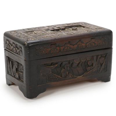 Decorative Relief Carved Wooden Box