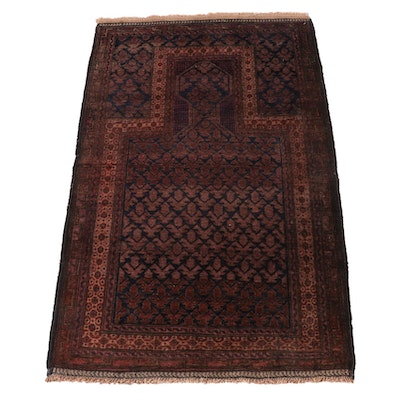 2'9 x 4'6 Hand-Knotted Afghan Baluch Wool Prayer Rug