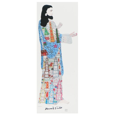 "Howard Finster Offset Lithograph ""Jesus,"" Late 20th Century"