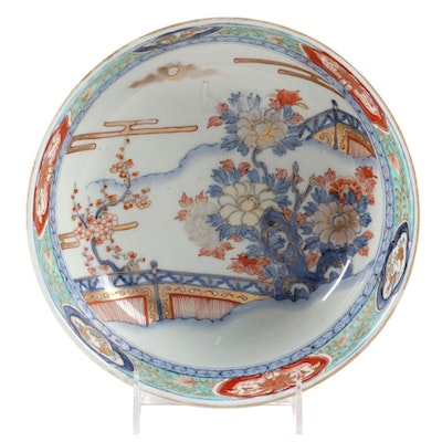 Japanese Arita Ware Porcelain Bowl, 19th Century