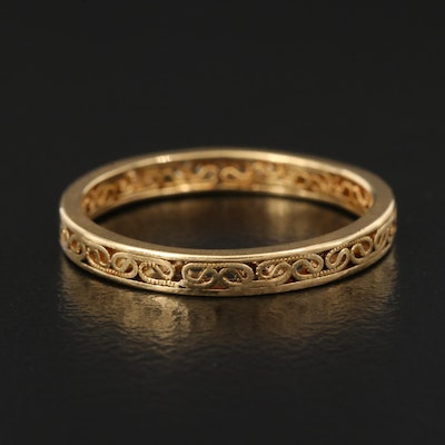 18K Openwork Filigree Band