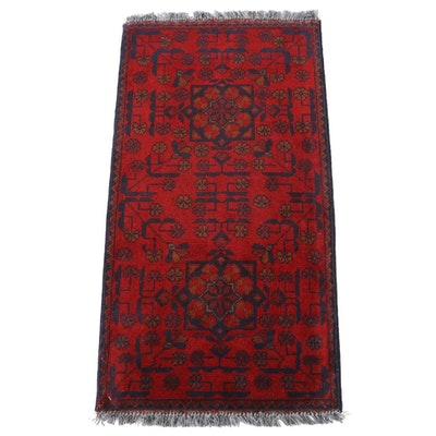 1'9 x 3'6 Hand-Knotted Afghan Kunduz Tribal Wool Rug