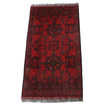 1'9 x 3'6 Hand-Knotted Afghan Kunduz Tribal Wool Accent Rug