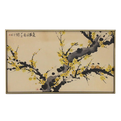 James Yeh-Jau Liu Ink and Watercolor Painting of Flowering Branch