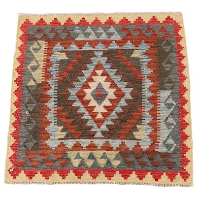 3'4 x 3'8 Handwoven Afghan Split Kilim Wool Rug