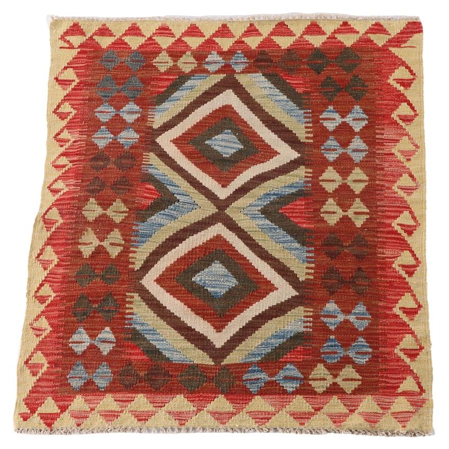 3'3 x 4'0 Handwoven Afghan Split Kilim Wool Rug