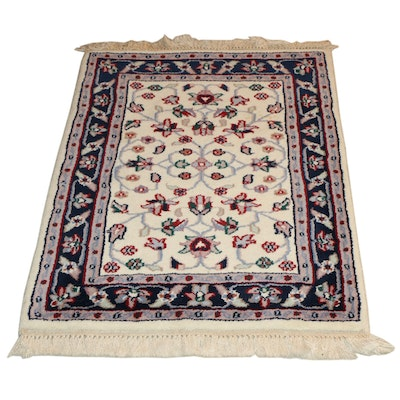 2'1 x 3'4 Hand-Knotted Indian Wool Accent Rug