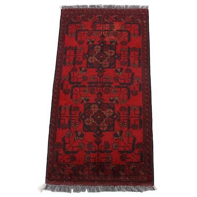 1'8 x 3'7 Hand-Knotted Afghan Kunduz Wool Rug