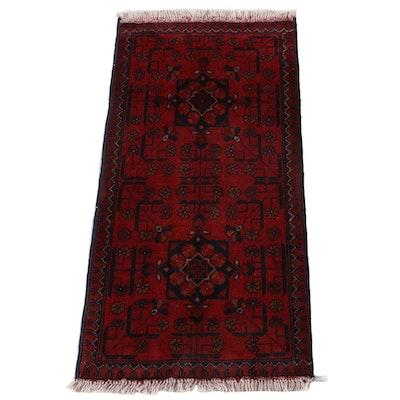 1'9 x 3'7 Hand-Knotted Afghan Kunduz Wool Rug