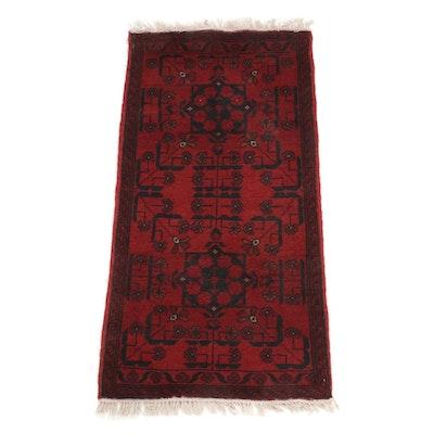 1'8 x 3'7 Hand-Knotted Afghan Kunduz Rug