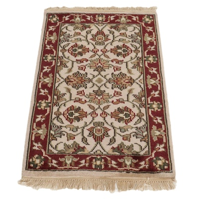 2'1 x 3'4 Hand-Knotted Indo-Persian Mahal Rug