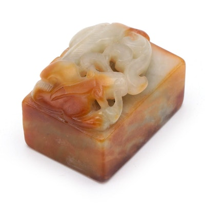 Chinese Carved Nephrite Seal with Dragon Motif