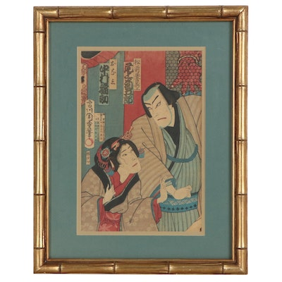 Ukioy-e Woodblock after Morikawa Chikashige of Kabuki Actors, Meiji Period