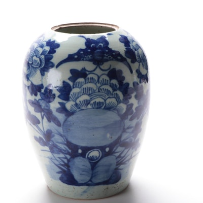 Blue and White Butterfly Motif Ceramic Planter