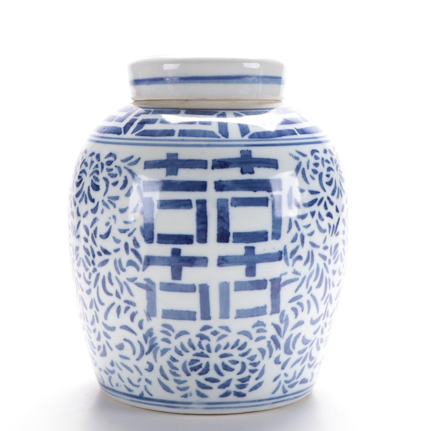 Chinese Blue and White Double Happiness Ginger Jar, Late 20th Century