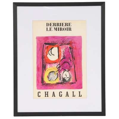 "Marc Chagall Color Lithograph Cover for ""Derrière le Miroir,"" 1957"