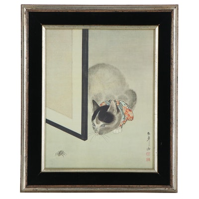 "Giclée after Oide Tōkō ""Cat Watching Spider"""