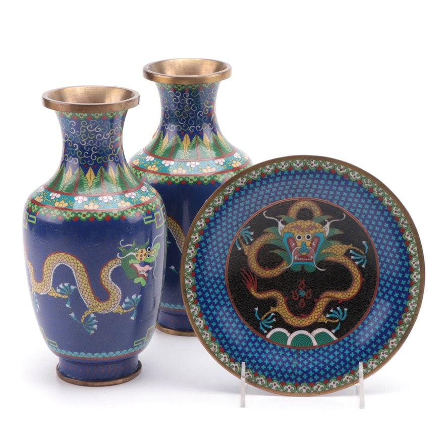 Chinese Dragon Motif Cloisonné Vases and Dish, Mid to Late 20th Century