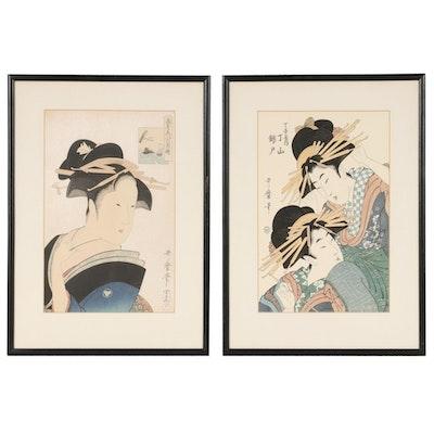 "Kitagawa Utamaro Restrike ""Bijin"" Woodblocks, 20th Century"