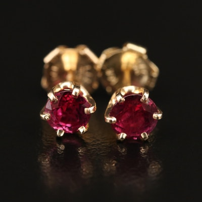 14K Ruby Stud Earrings