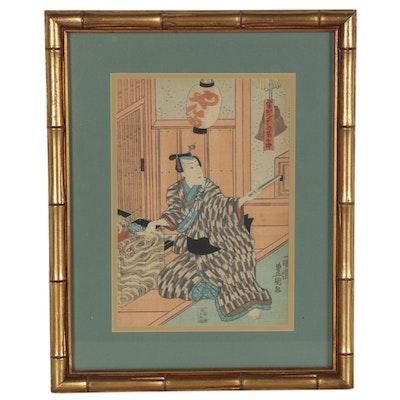 Ukiyo-e Woodblock of Kabuki Actor, Meiji Period
