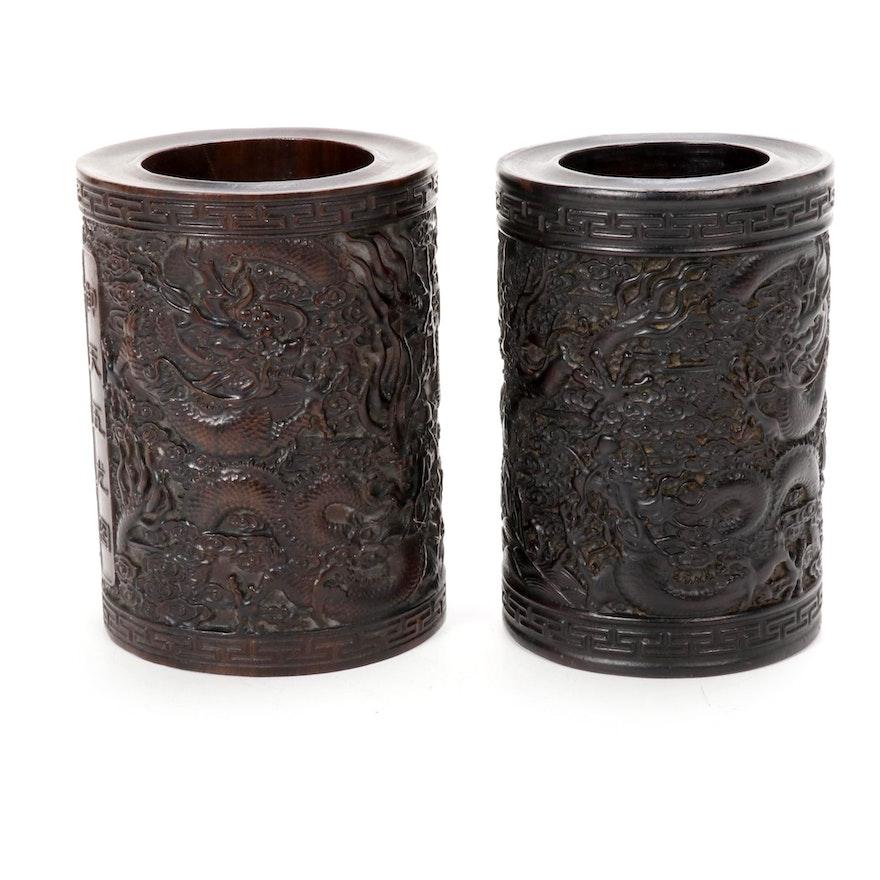 Chinese Carved Hardwood Dragon Motif Brush Pots